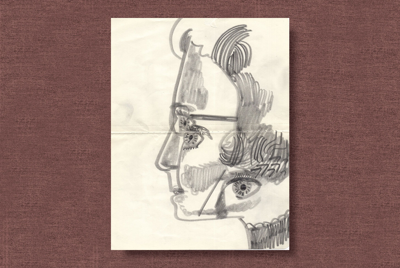 By Pencils,   2019  21cm × 25.5cm pencils on paper
