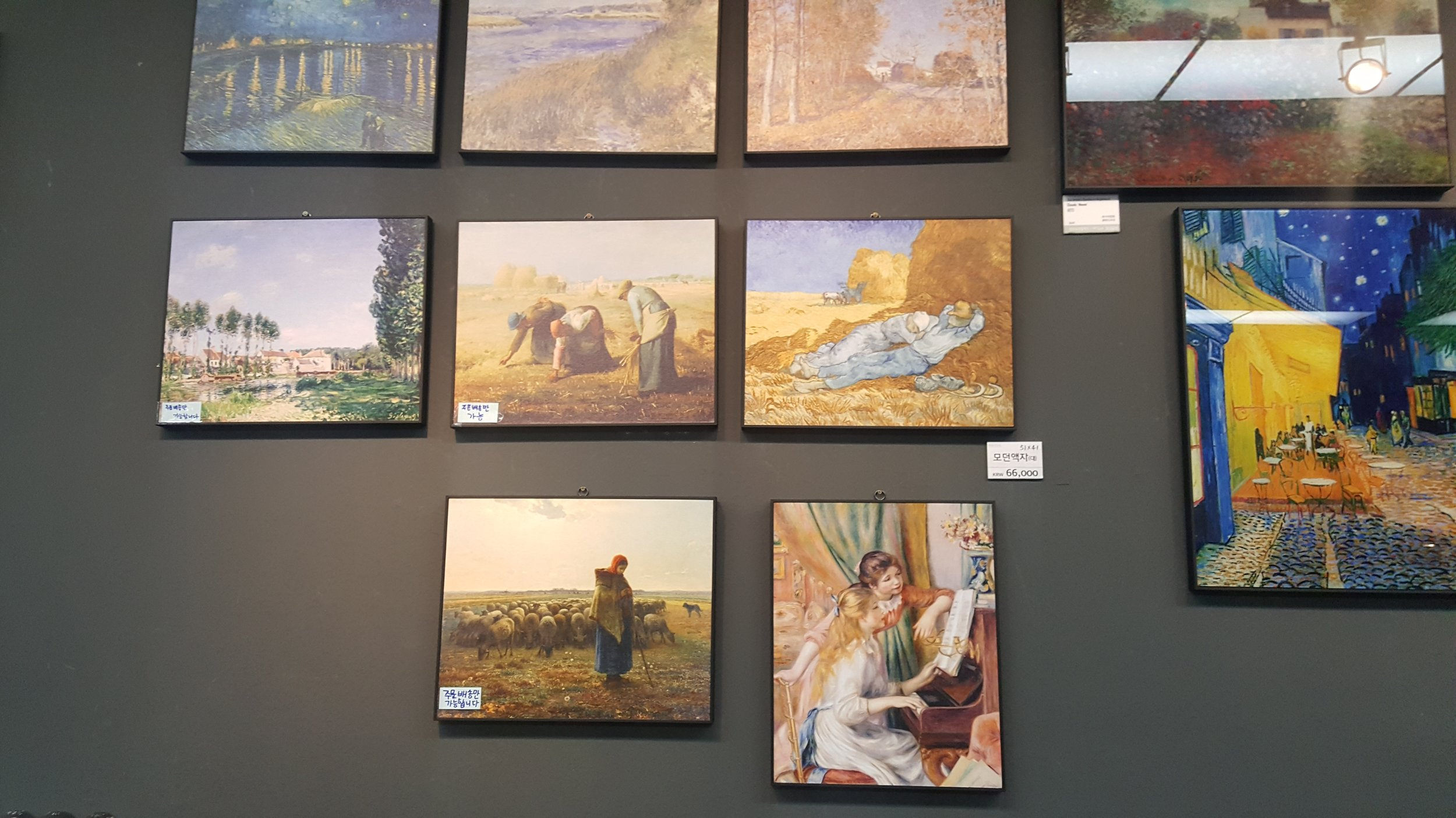prints of the artworks included in the exhibition.