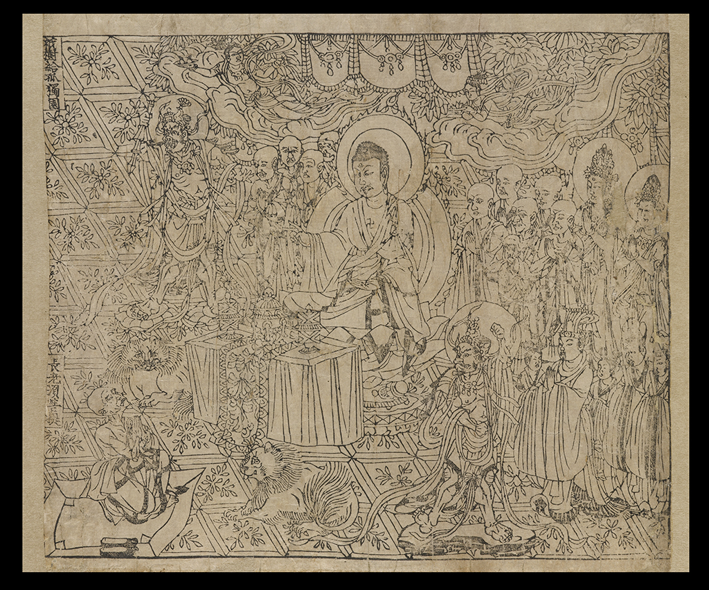 One of my favourite pieces from the exhibition.Diamond Sutra,868 CE, ink on paper. British Library, London, Or.8210/P.2. © The British Library Board.