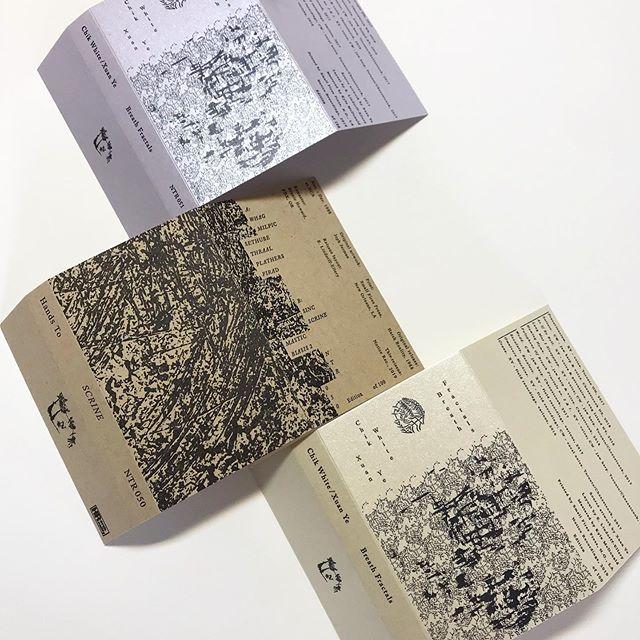 Cassette liner notes headed to @notice_recordings  #letterpress #cassettetape #chikwhite #xuanye #handsto #noticerecordings