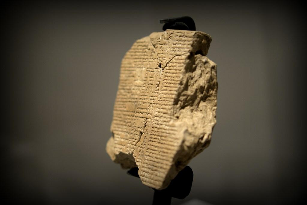 Gilgamesh-V.jpg