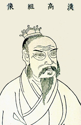 Miuki, Han Gao Zu (5 February 2006). Public Domain. Alt text: Digital image of a hand-drawn painting of Emperor Gaozu with chinese characters