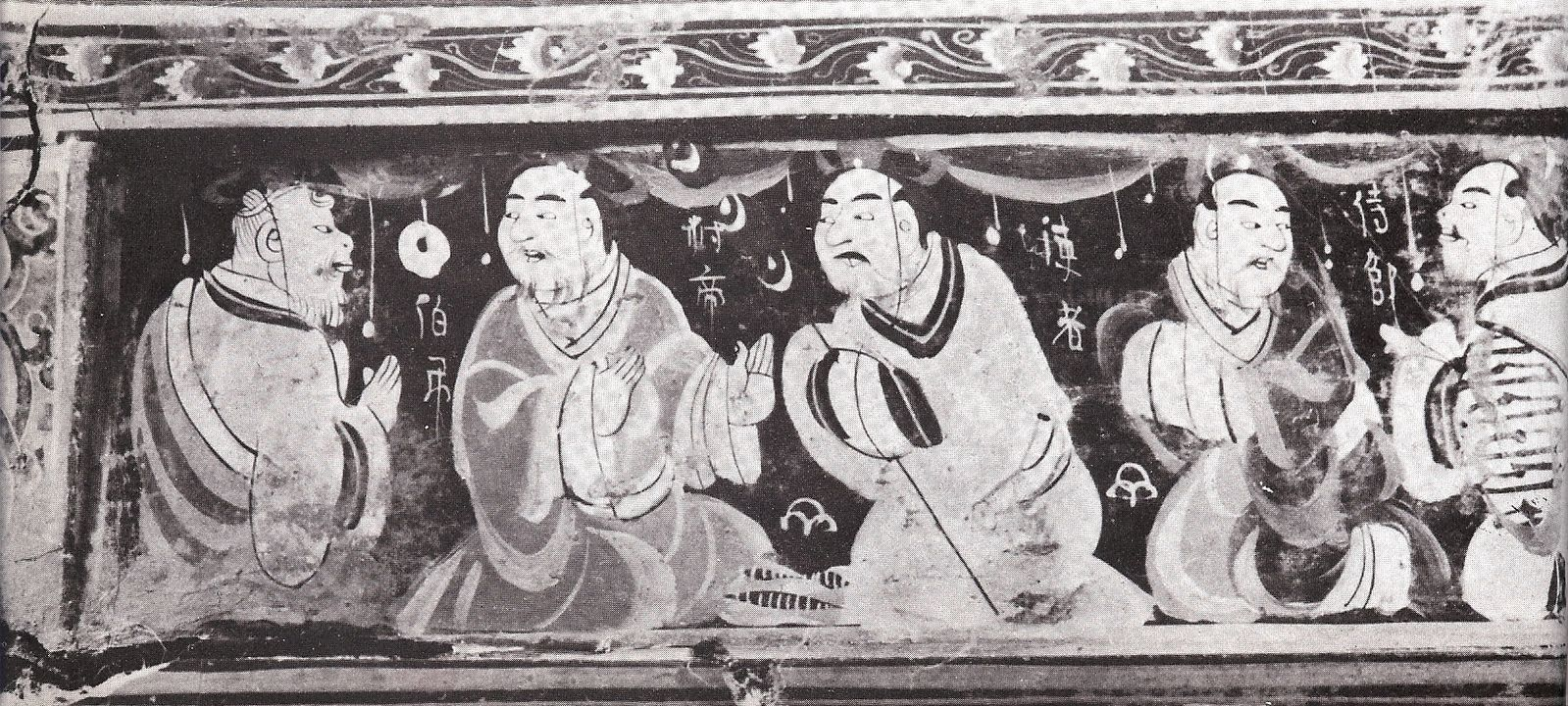 Ancient Chinese artist.  Paragons of Filial Piety . 1st or 2nd century CE.
