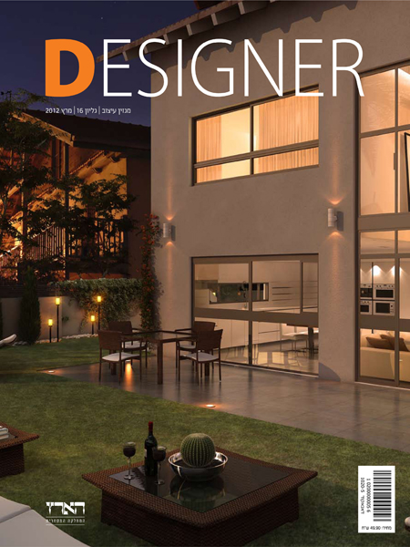 <b>DESIGNER</b><br><i>May 2012</i>
