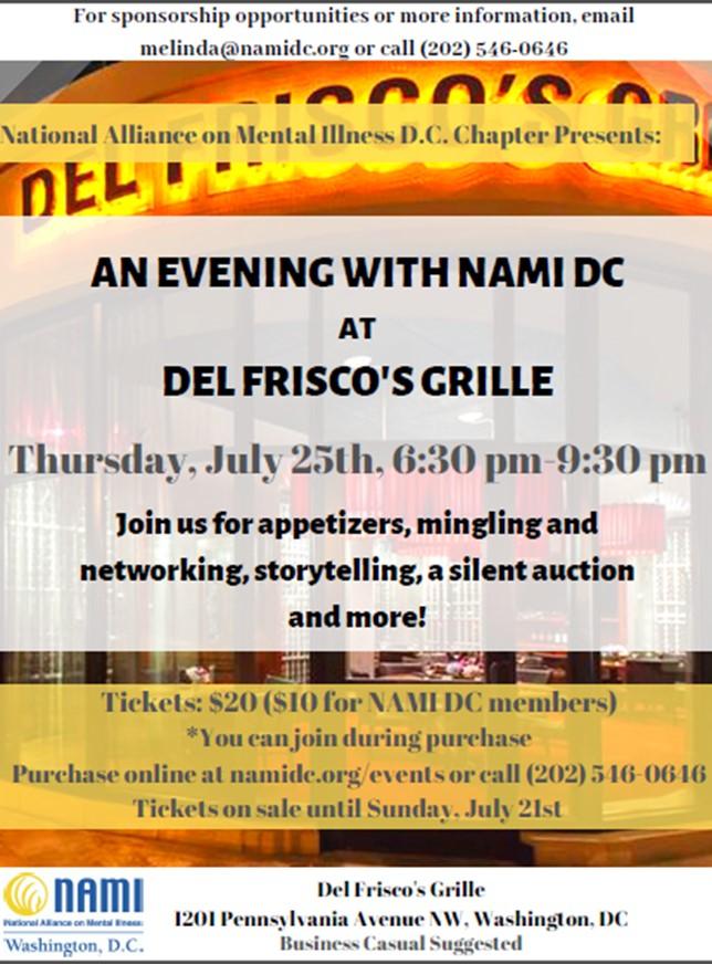 Del Frisco's Grille Fundraiser