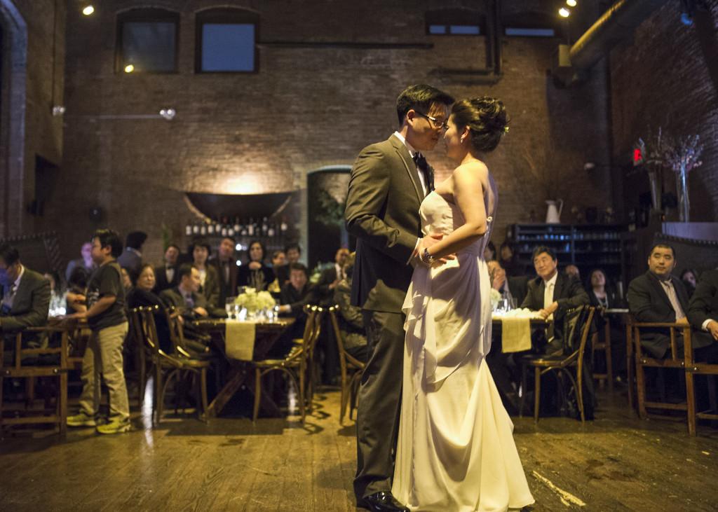 first-dance-mymoon-wedding-reminisce-photography-1024x731.jpg