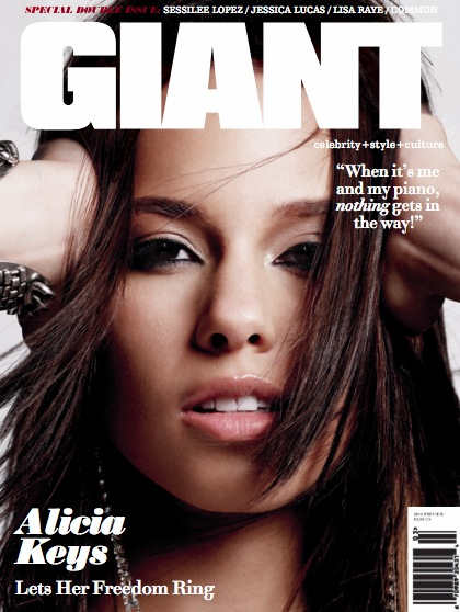 alicia giant covert gum.jpg