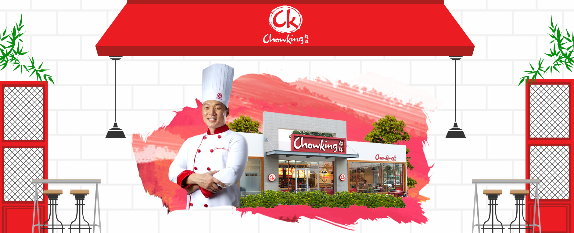 chowkingcorporatewebsite