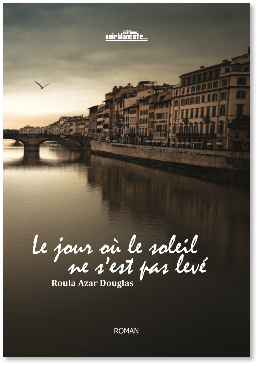 Roula Azar Douglas