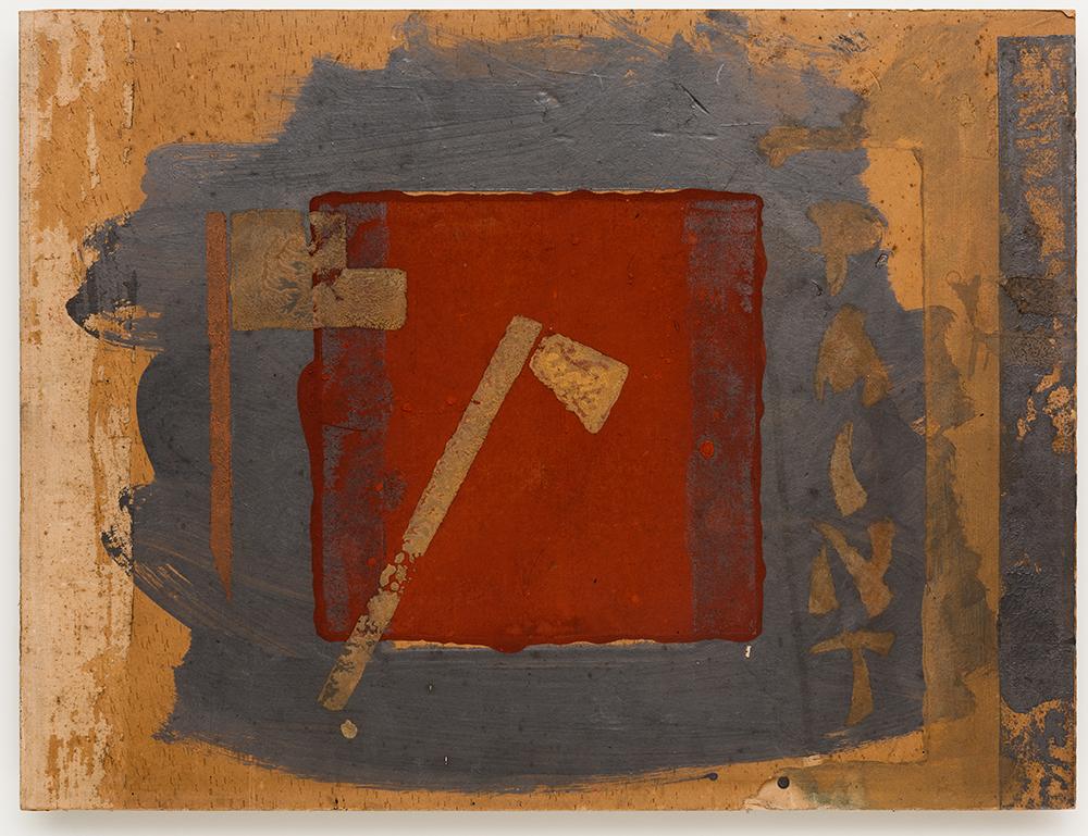 "Sem título  |  Untitled,  1980, técnica mista sobre cartão |  mixed media on board , 41 x 55 cm |  16 1/8 x 21 5/8"""