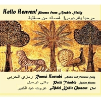 Hello Heaven! Poems from Arabic Sicily
