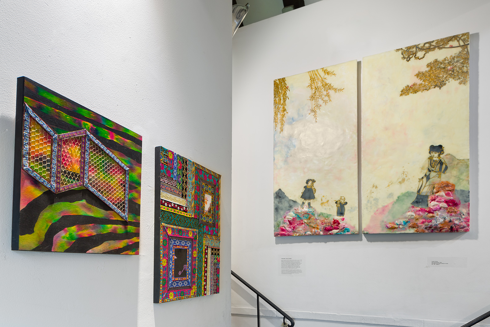 "Installation view of ""The Wall"" and ""Textile Surrogate"" next to work by Cecile Chong  Photo credit: Etienne Frossard"