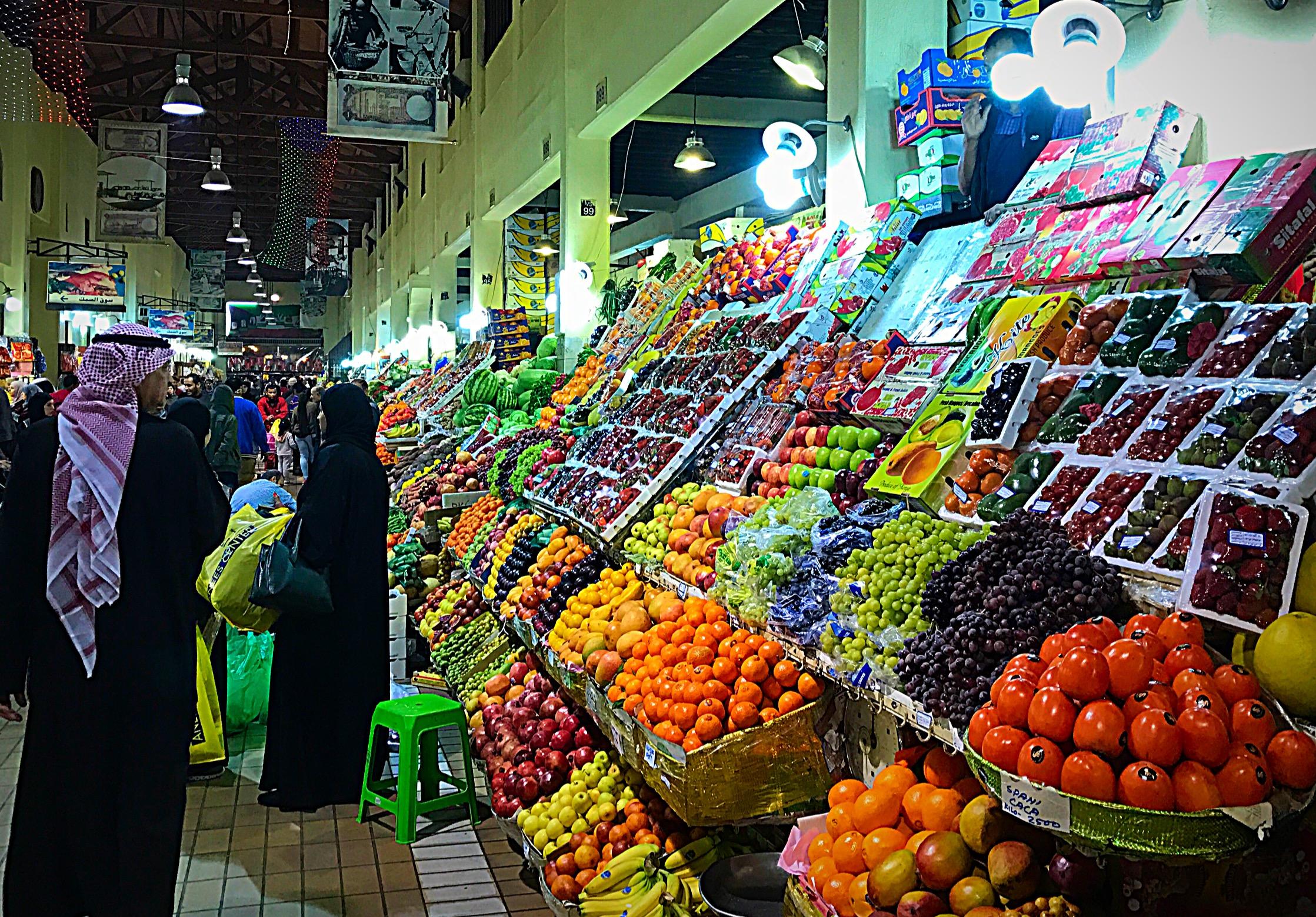 Mubarakiya market fruit.jpeg