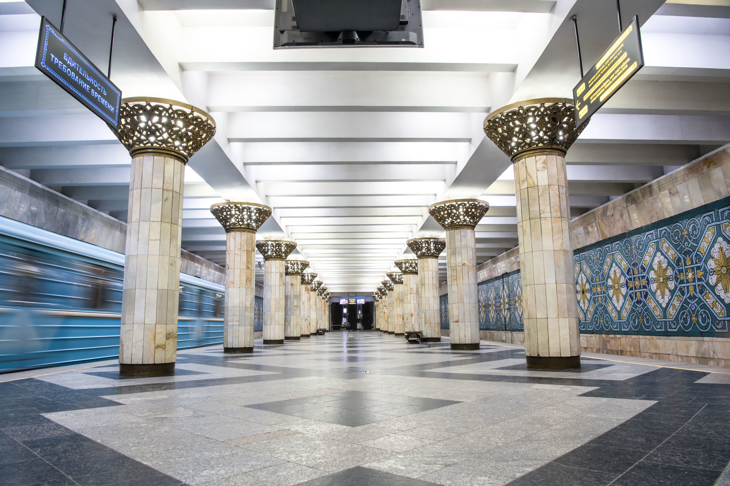 Tashkent--2.jpg