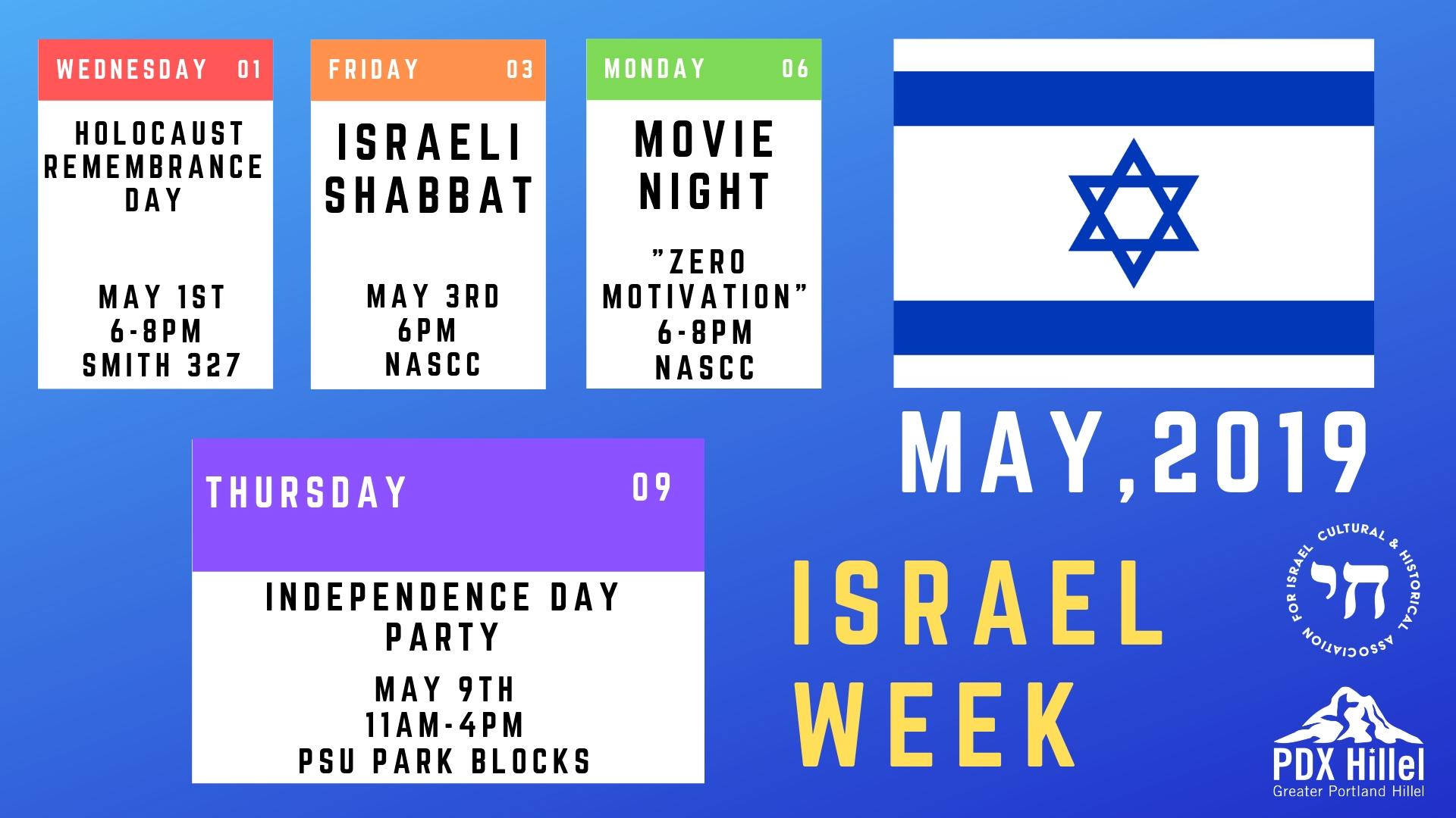 Israel week PSU.jpg