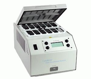 Cytobrite Hybridisation system
