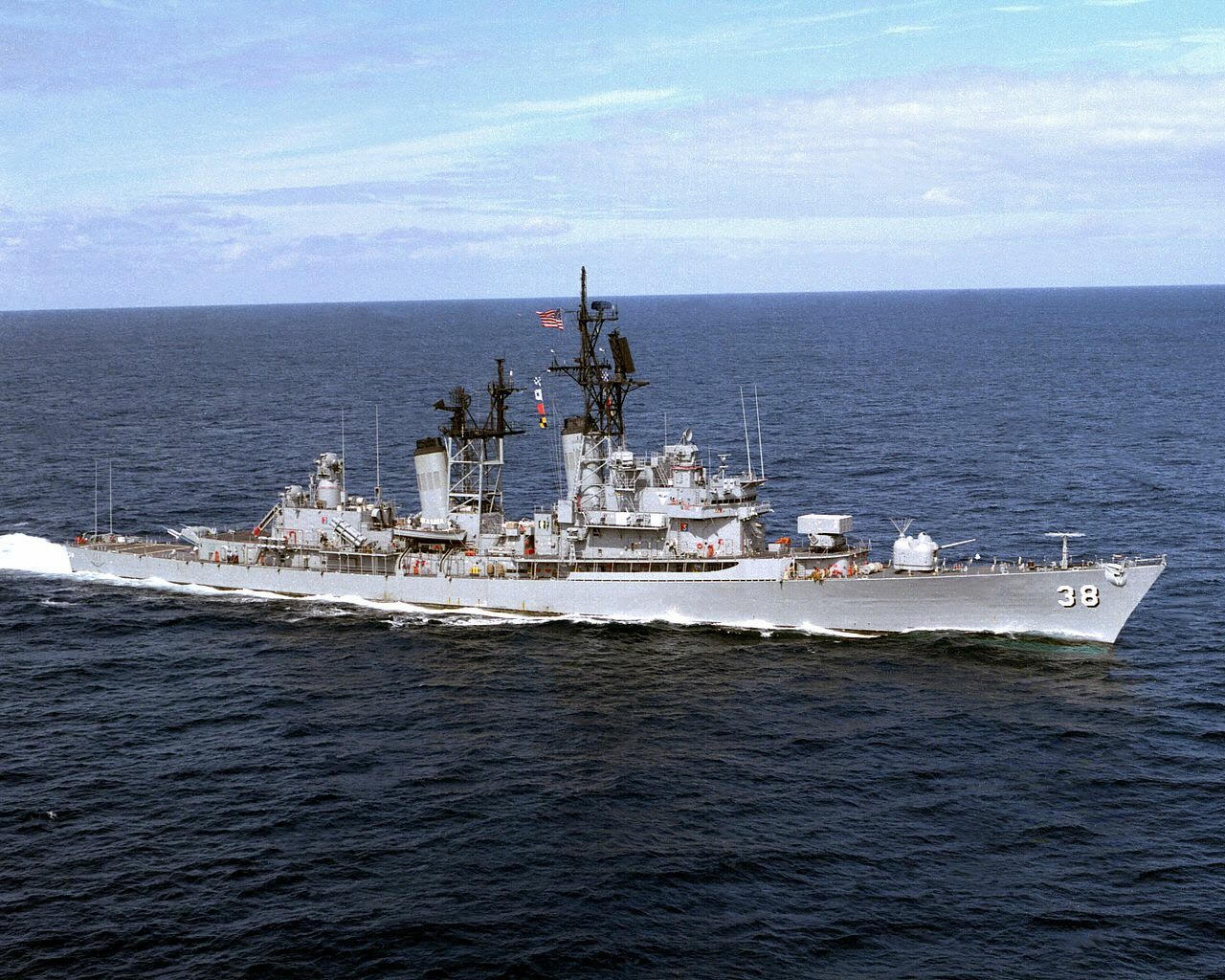 A US Navy frigate at sea.