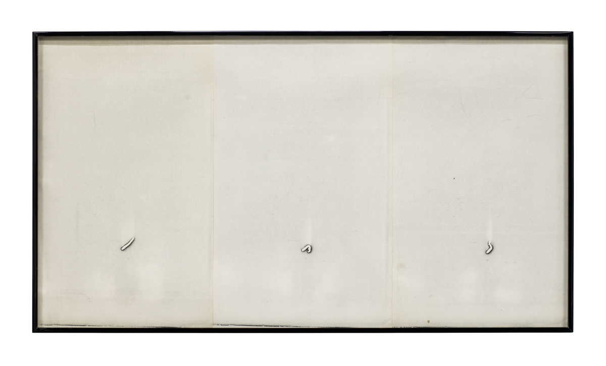 Barbara T. Smith   Inchworm , 1965-66, Xerox, 14.25 x 25.75 inches