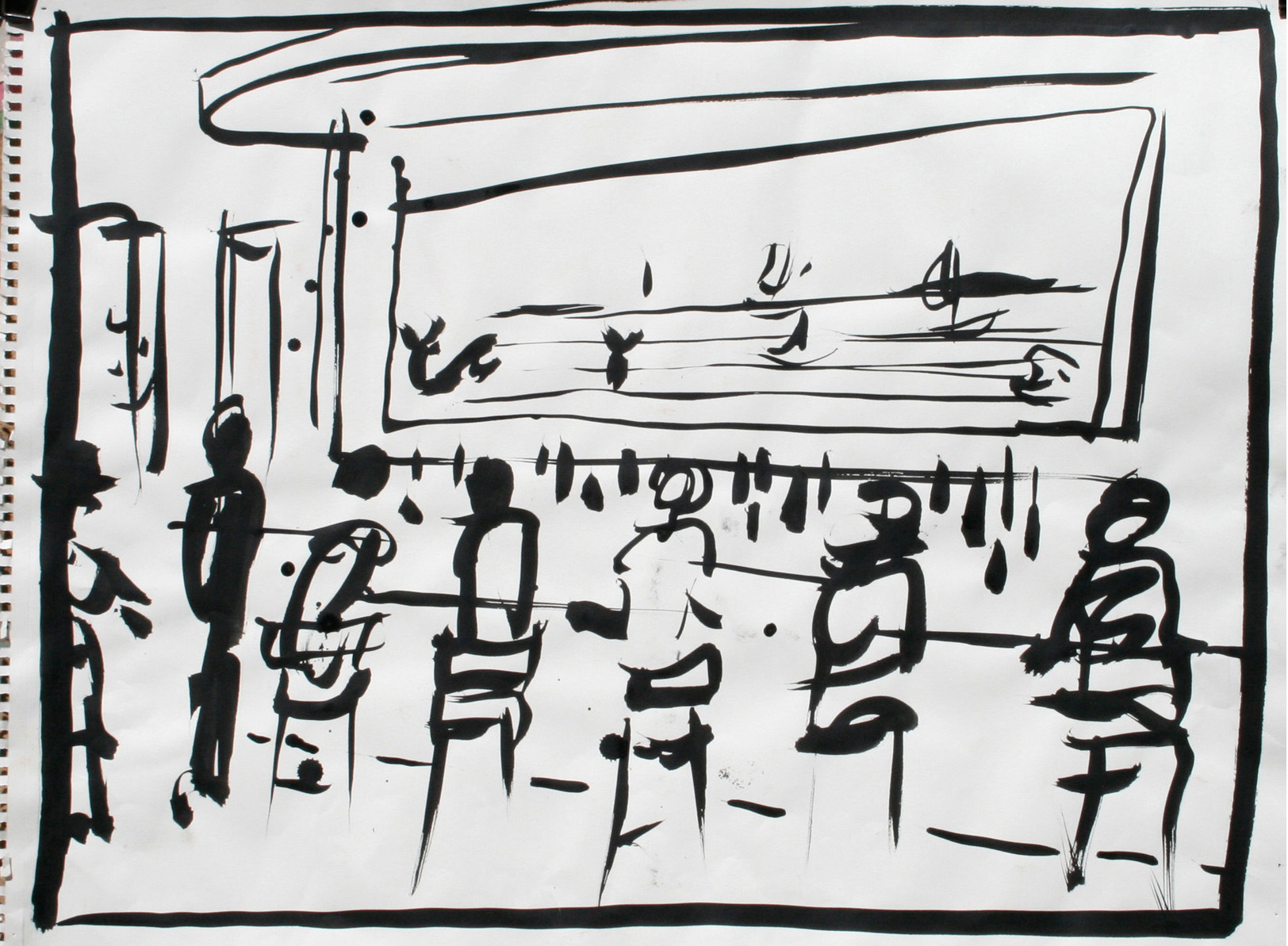 Raul Guerrero  The Whaling Bar – C, 2003  India ink on arches paper Framed Dimensions: 17 x 22 inches (86.4 x 116.8 centimeters)