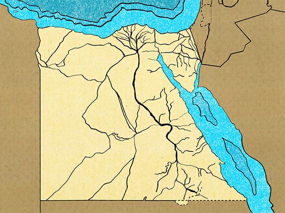 Misri    (ijayo)     Ipo pia katika Kiarabu.