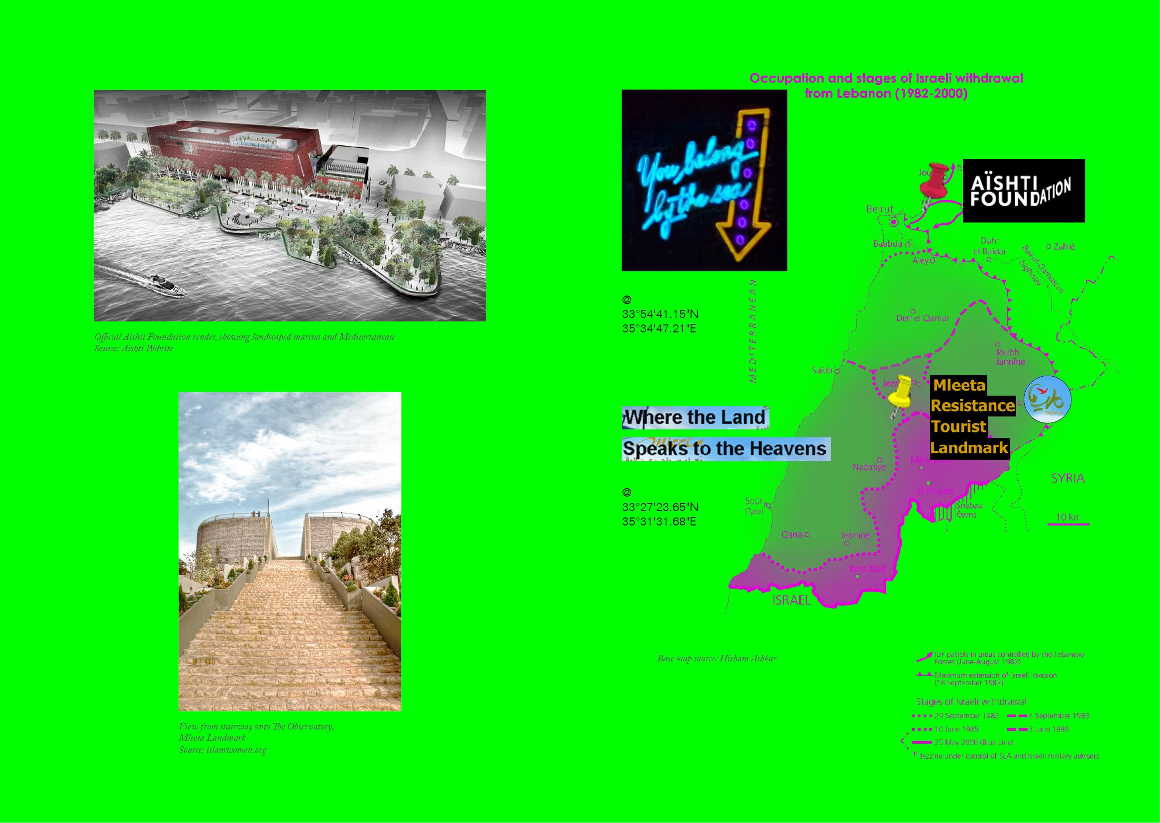 Bassem Saad_Thesis_Art-freeport comparative0009.jpg