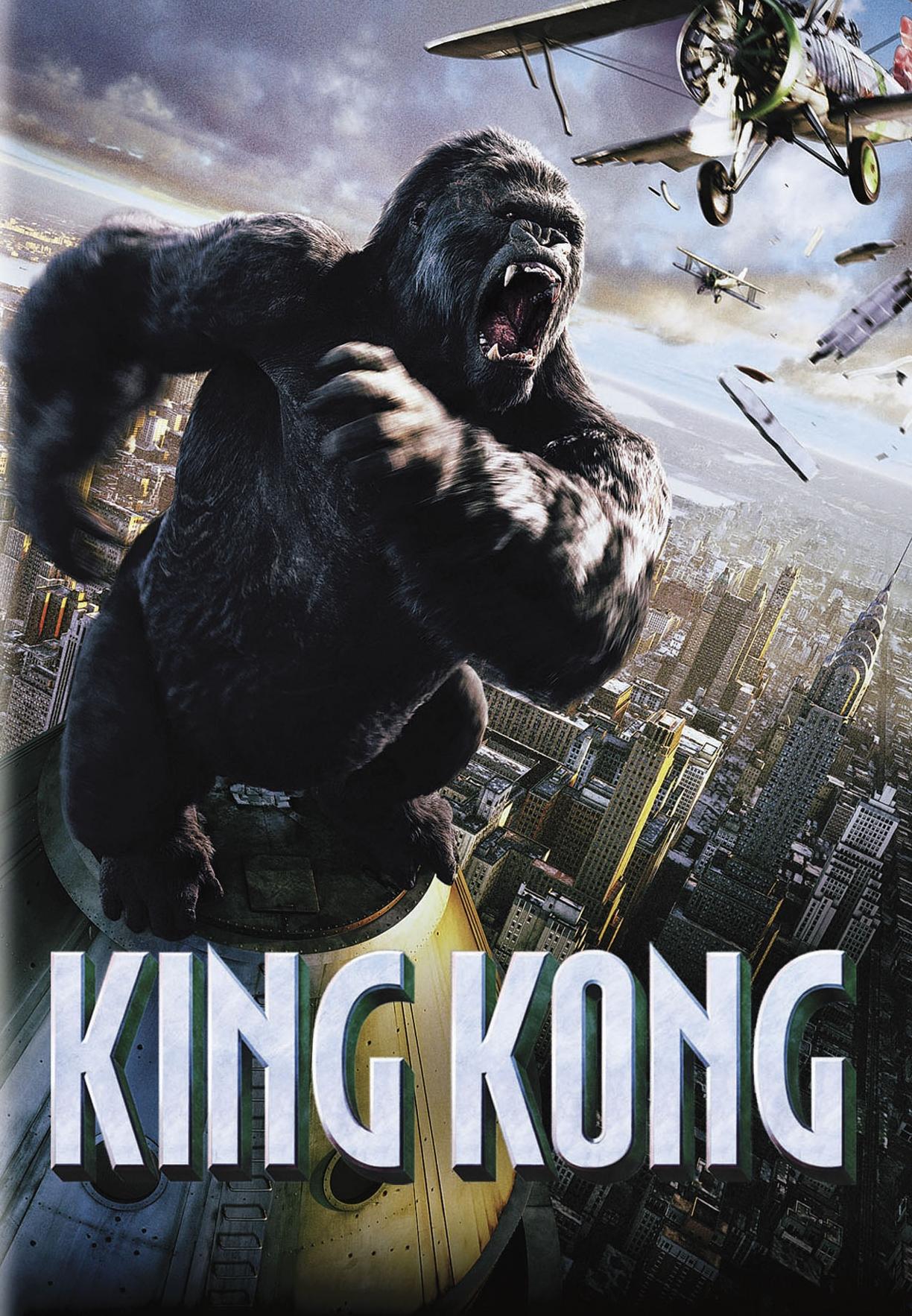 kingkong2.jpeg