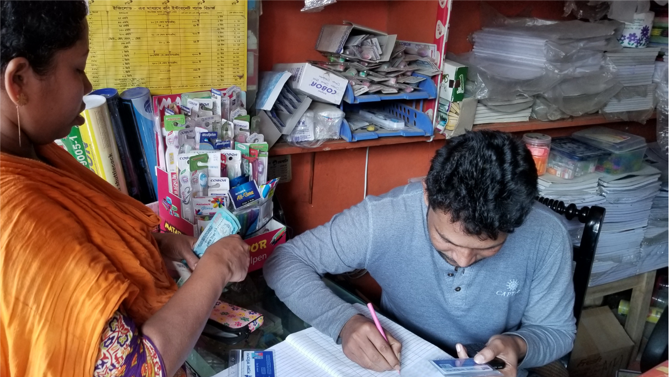 Pathway Brief   Pioneering Cashless Microfinance in Bangladesh     Download the Brief