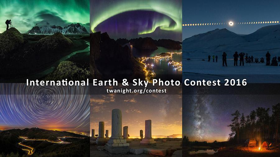 Twan photo contest.jpg