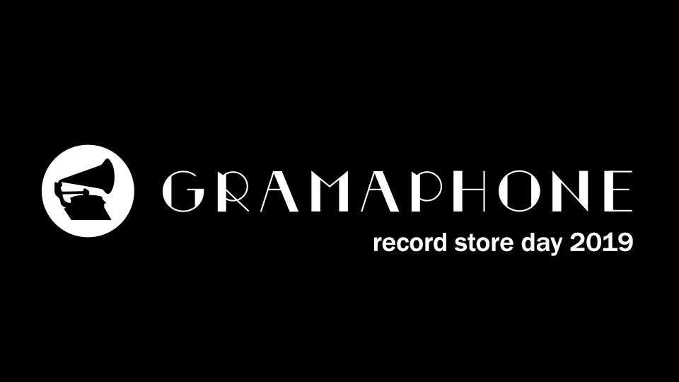 rsd2019-gramaphonerecords.jpg