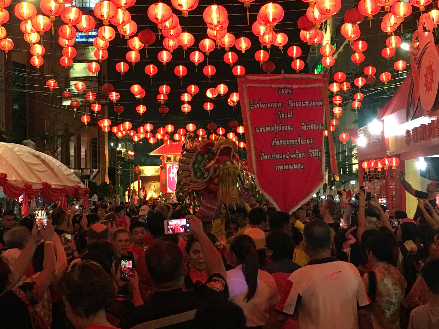 Chinese New Year of the Dog 2018 in Chinatown, Bangkok