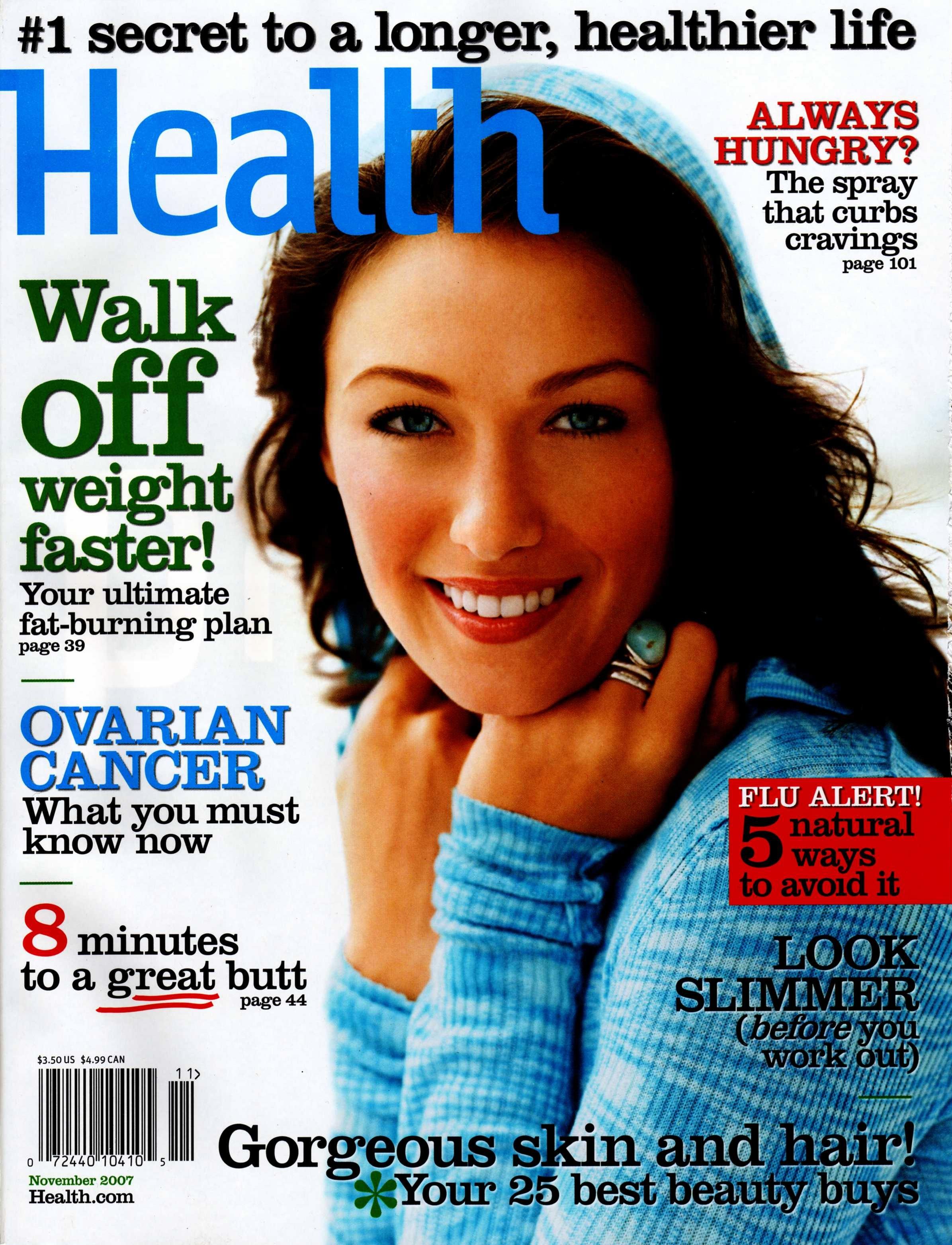 HealthMagazineCover.jpg