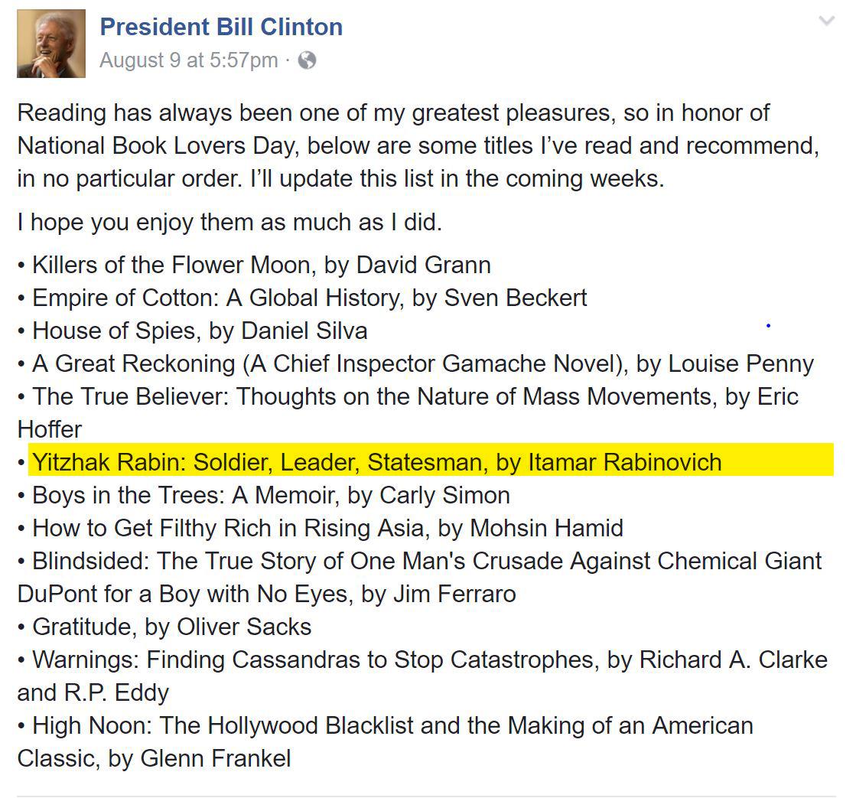 Bill-Clinton-on-Rabin HIGHLIGHTED.jpg