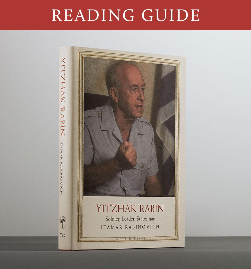 Rabin (002).jpg