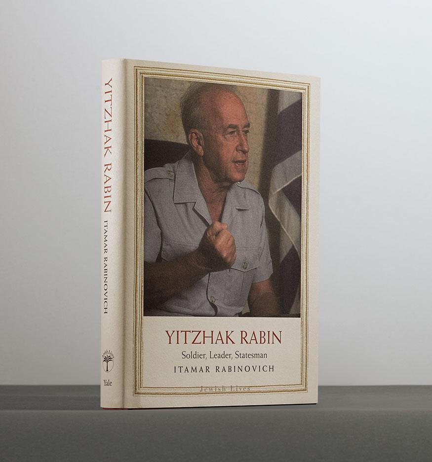 Rabin.jpg