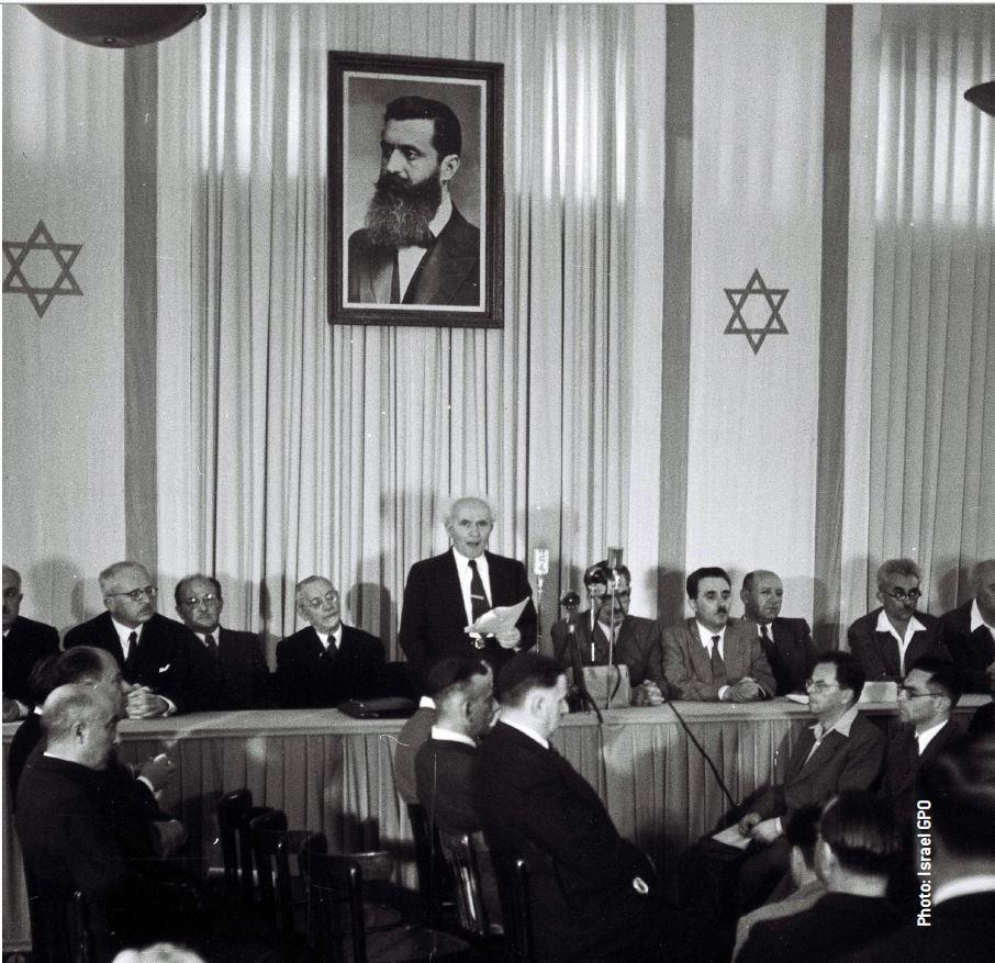 Image courtesy of IsraelGPO