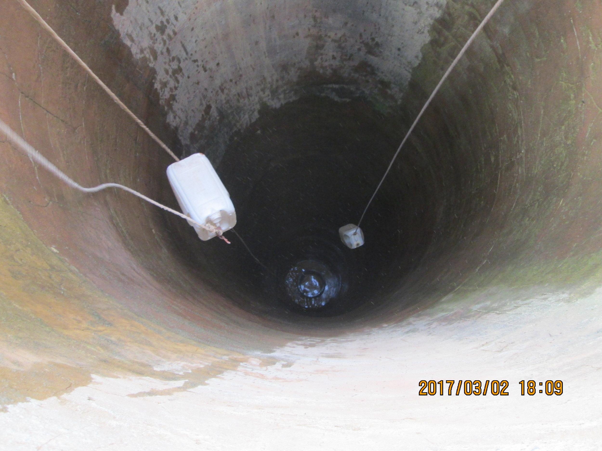 Inside the well.JPG