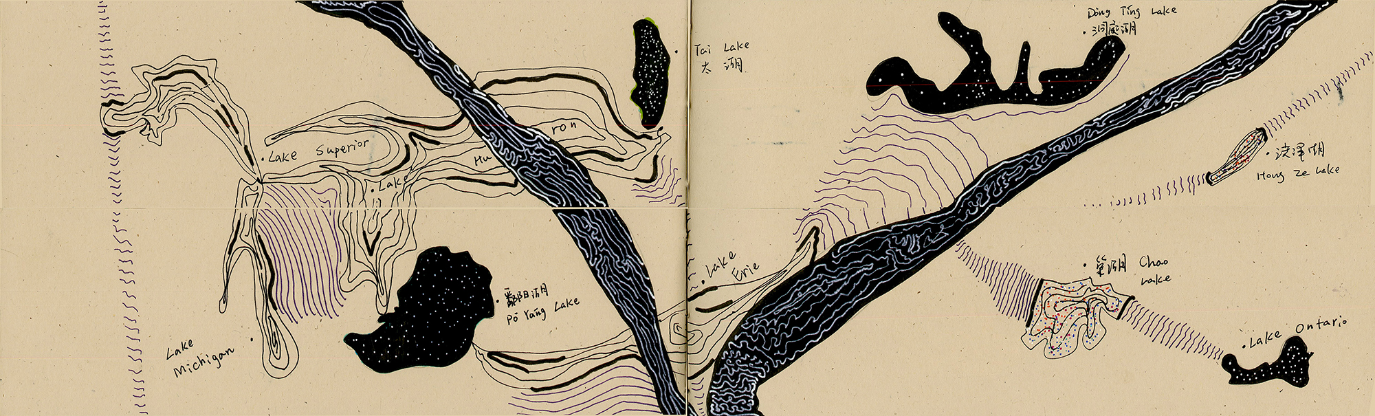 River Book I(Top), River Book II(Bottom), Page 10, Missouri River and Mississippi River