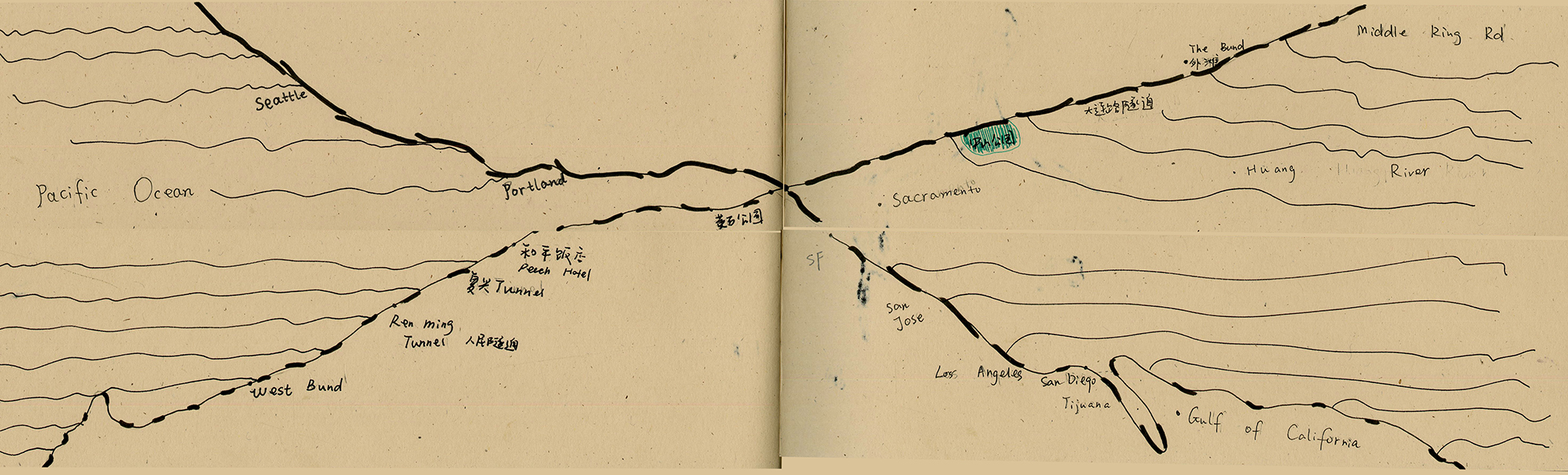 River Book I(Top), River Book II(Bottom), Page 14, The Bund of Shanghai Connects with Highway No.1, California