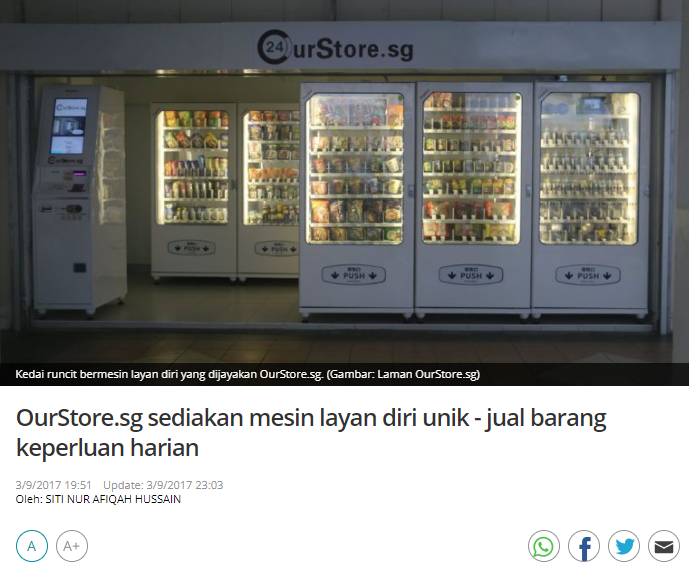 Malay news channel.png