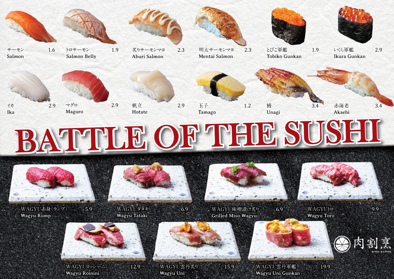 Niku+Kappo+Sushi+Menu.jpg