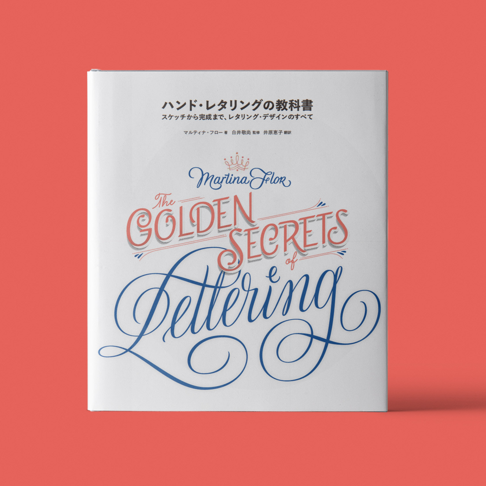 JAPANESE Version | €29,80