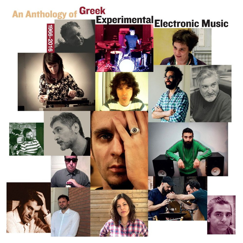 Anthology_Greek_Experimental.jpg