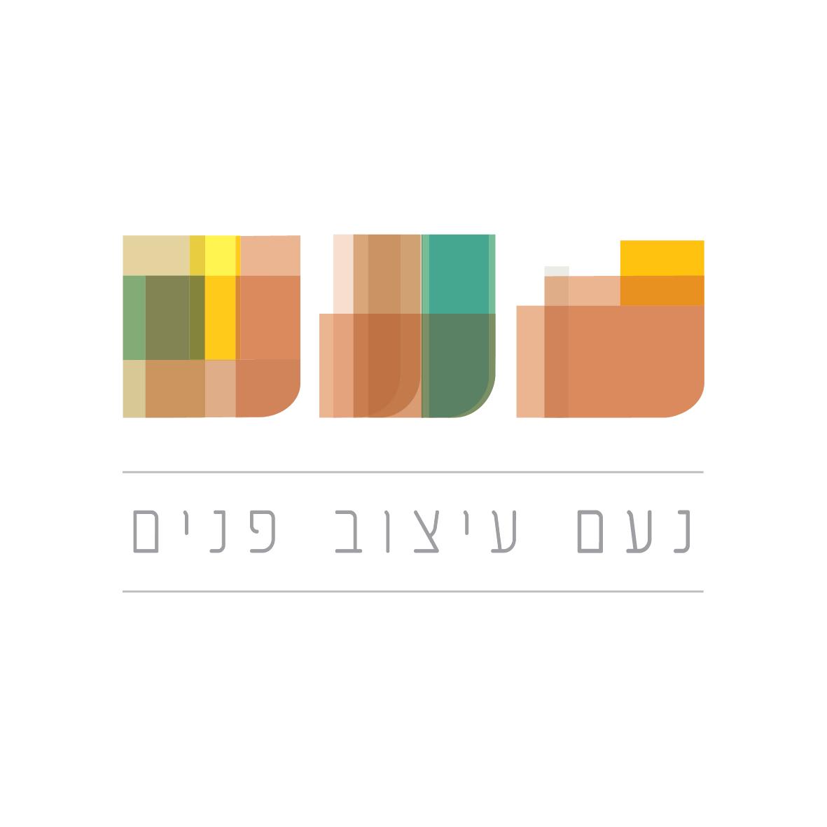 Logos_Michal Lifshitz Graphic Design__18.jpg