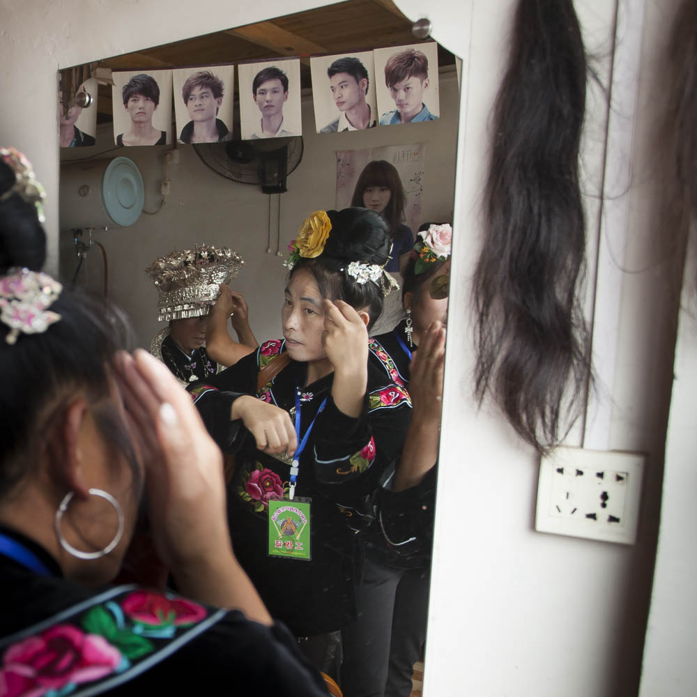 """Hair Salon"""