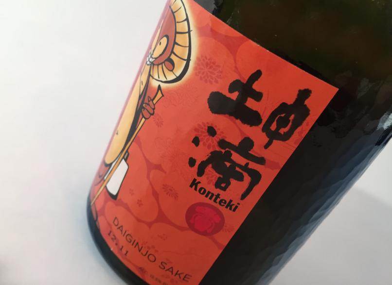 Kissane Viola Design - Print - Woody Creek Distillers signature bottle wcd-strobawa (1).png