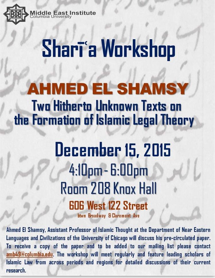 Sharia December 2015.jpg