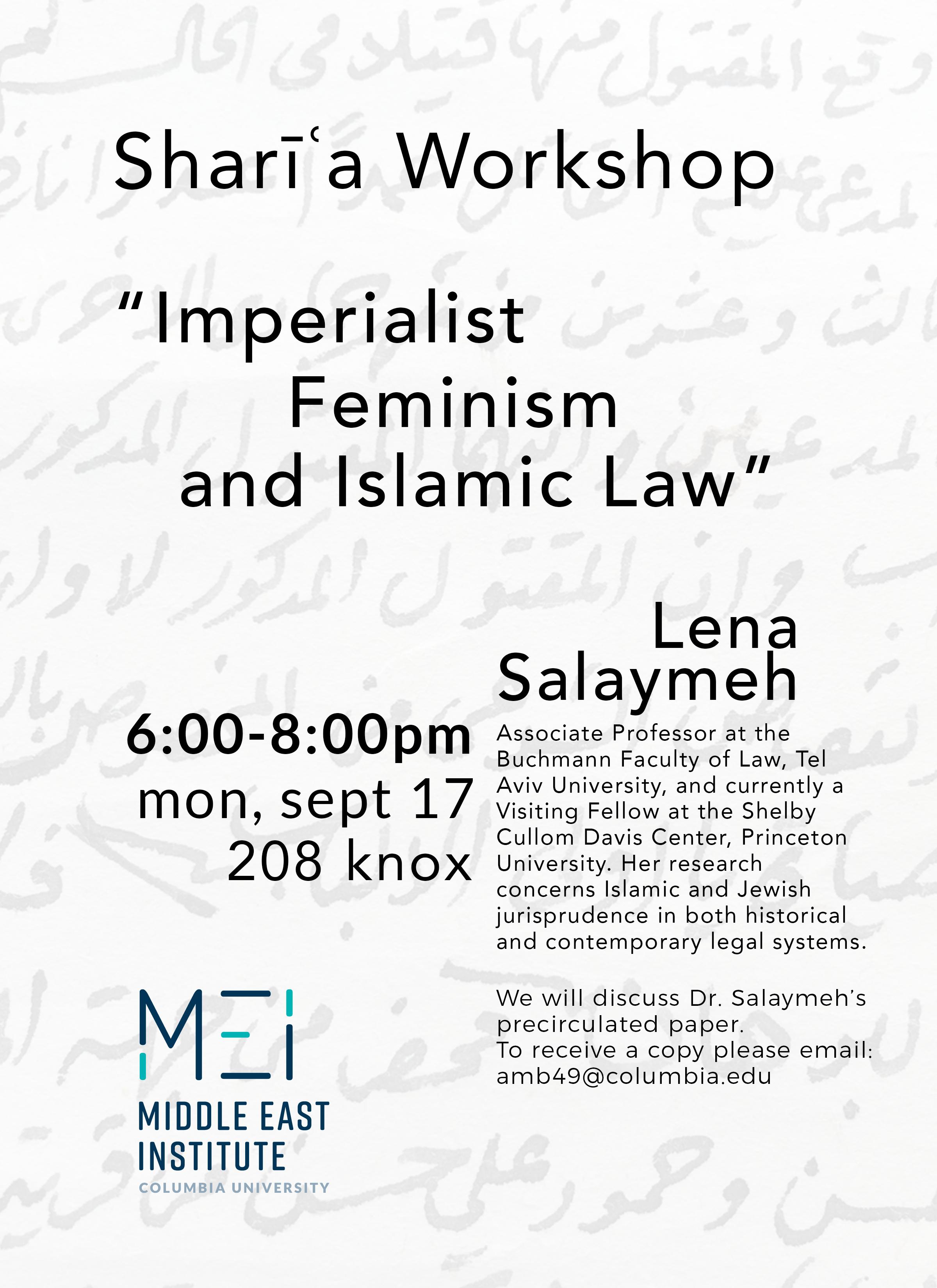 Lena_Salaymeh_Sharia (1).png