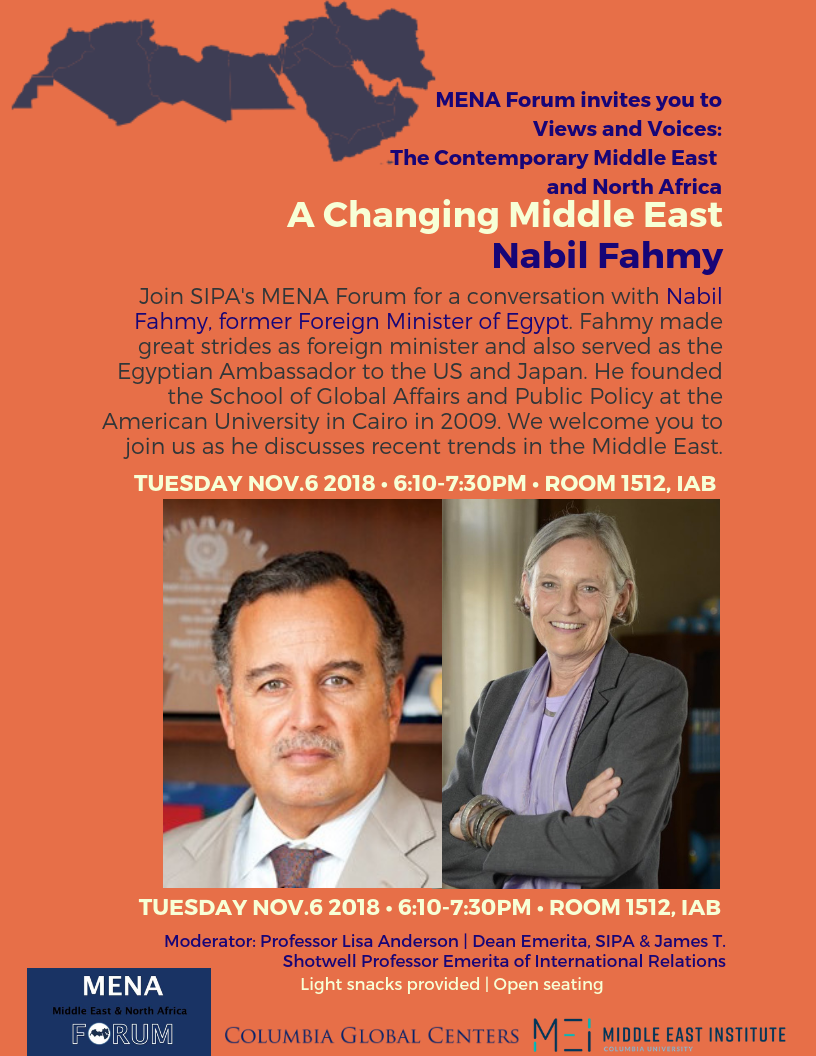 Event Nabil Fahmy.png