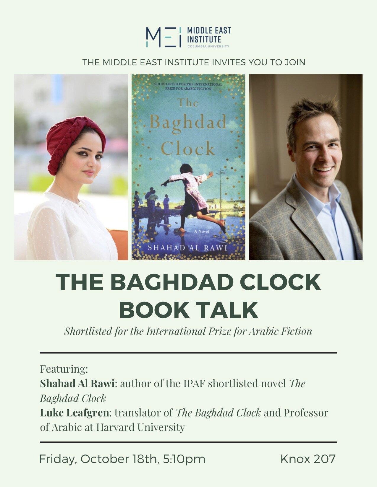 baghdad clock.jpg