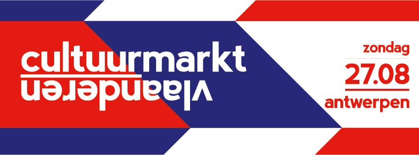 AULOS Cultuurmarkt Vlaanderen Editie 2017